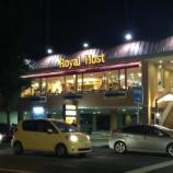 『【2018年版】深夜でもやってる浜松駅近くの珈琲を飲めるお店を探してみたよー。』の画像