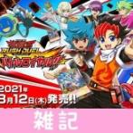 Switch『遊戯王ラッシュデュエル 最強バトルロイヤル!!』8/12に発売決定!予約もスタート!! ほぁ