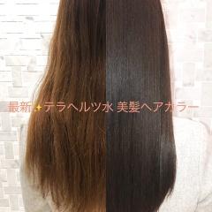 テラヘルツ水を使った「美髪ヘアカラー」が人気です♪