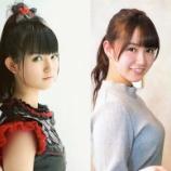 『【乃木坂46】中元日芽香『アイドルユニットを組むとしたらSU-METALと。一緒にカラオケで100曲ぐらい歌います』』の画像