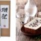 日本酒とお取り寄せチョコレートのおいしい関係~口福のペアリングを楽しむTIPS