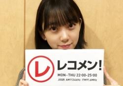 【悲報】堀未央奈、レコメン卒業か...?