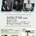 7/10(土) Seasons | 田中久美子(Key) 佐藤尋宣(Dr) 木村ユウマ(Gt) Trioライブ@経堂 Love,PEACE&SOUL