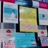 市川美織を激推しするCDショップが出現!【みおりんに届け】