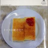 『雑誌 Ku:nel(クウネル) にまたまた掲載されました』の画像
