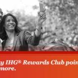 『IHG ポイント購入で100%ボーナス』の画像