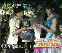 『我が軍小池百合子さんが道重ちゃゆぅぅぅぅぅぅぅのおかげで都知事当選!』の画像