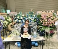 【欅坂46】米谷奈々未卒業セレモニー 感想まとめ