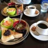 『【モーニングにお蕎麦!?】カフェテラス・トォーキング【魅惑のカラオケ喫茶】』の画像