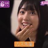 『【乃木坂46】賀喜遥香と早川聖来が見せた『女の表情』・・・』の画像