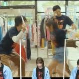 『【gifあり】衝撃のシーン!!!与田祐希の激しすぎる『全力蹴り』がこちら!!!!!!【乃木坂46】』の画像