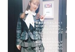 【神GIF】最新の桜井玲香さんが凄すぎたwwwwww