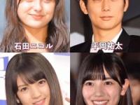 """【日向坂46】さすが、我らが""""""""山口の奇跡""""""""!!!!!!!"""
