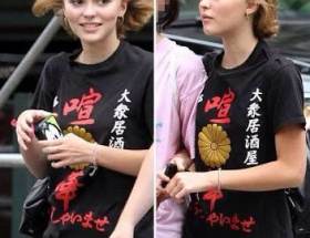 ジョニー・デップの娘さんが着てるシャツwwwwww