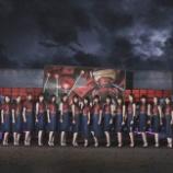 『【乃木坂46】18th『女は一人じゃ眠れない』アーティスト写真が公開!近日MVも公開される予定!!』の画像