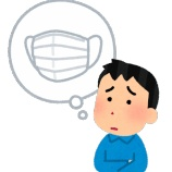 『【緊急事態】なんで日本は466億円かけて給食マスク2枚配ろうとしてるの?』の画像