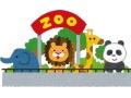 【朗報】動物園の年間パスポートを購入すると1億円以上お得だと判明!これ買わないやつバカだろ…