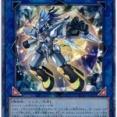 『水晶機巧ーハリファイバー』制限改定にて禁止カード指定か