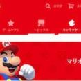 任天堂公式サイトのタグ『任天堂キャラクター紹介』が偏りすぎているんだが…