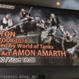 『SABATON(サバトン) JAPAN TOUR @六本木EXシアター ライブレポート2018』の画像