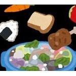 食品ロス削減法成立で賞味期限が切れた食品しかないスーパーが登場!!