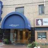 『サムティの株主優待を使って「センターホテル大阪」に宿泊 (2018年編)』の画像