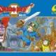 『ドラクエ2』の発売から33年!クラスはドラクエの話題一色、「ジャンプ」も後押しした当時の異常な熱狂
