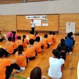 『【久留米】カレッジ合同スポーツ大会』の画像