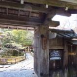 『「額縁庭園」を眺めながら、お抹茶と和菓子を@京都・大原 宝泉院』の画像