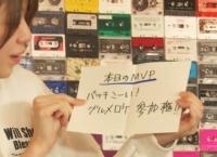 大西桃香が「バッチこーい!」のグルメロケ参加権を獲得!【突撃!隣のエイトちゃん】