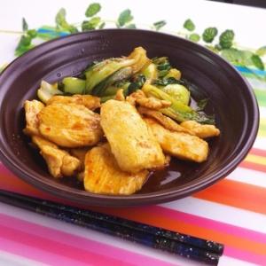 しっとりフワフワの食感!鶏むね肉とチンゲン菜の激辛炒め