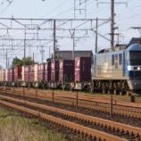 『JR貨物 EF210 146 東海道本線』の画像