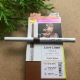 『落ちないアイライナー ラブ・ライナー クリームフィットペンシル』の画像