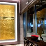『金沢で香箱蟹を食べる旅:オークウッドプレミア東京(パブリックスペース)』の画像