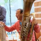 『チューバ橋本晋哉 零奏から五重奏まで、この楽器をまるごと世に問う』の画像