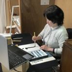 書の風  〜京都書道学院〜