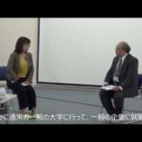 『【福岡】卒業生のお母さまのお話』の画像