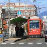 『豊橋鉄道 モ3500形』の画像