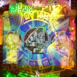 『2月12日 マルハン亀有』の画像