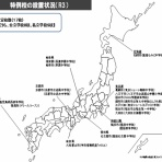 埼玉県ふじみ野市 民部佳代の市議会blog