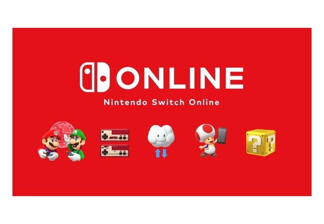 『Nintendo Switch Online』加入数が980万アカウントを突破!!