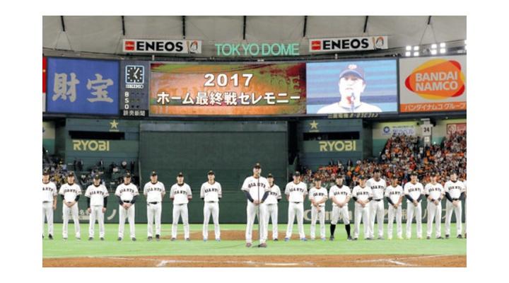 巨人・村田ヘッドコーチ「レギュラー陣の年齢層が上がってきてしまった・・・若い力必要!」