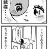 【漫画日誌】漫画家が集うサイトに参戦?!