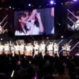 『指原莉乃、HKT48卒業を発表。』の画像