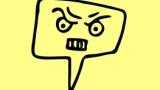 【悲報】1月から派遣無能僕、無事契約解除……