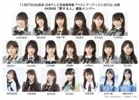 AKB48最新曲「愛する人」選抜メンバー20人キタ━━━━(゚∀゚)━━━━!!