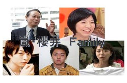 【悲報】櫻井翔の家族、上級国民しかいないwwwwwwwwのサムネイル画像