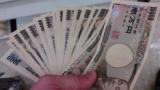 俺、給料を嫁に全部渡した後1万円貰う