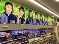 【欅坂46】平手友梨奈1人だけが通常衣装のままだと話題に...(画像あり)