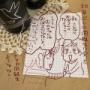 ++11月27日(水)++